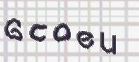 CAPTCHA čitro te na mukhel spam